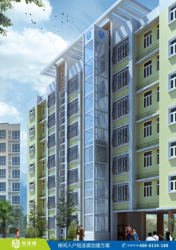 大厦 建筑 住宅 595_842 竖版 竖屏图片